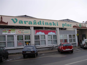 Poslovni prostor, Prodaja, Varaždin, 47.5m²